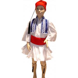 Παιδική Στολή Παραδοσιακή Τσολιάς Μπλε 367.105.014