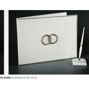 Βιβλίο ευχών γάμου 35Χ26cm Rodia 32.10.650(30)