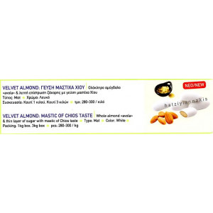Velvet Almond: Γεύση μαστίχα Χίου