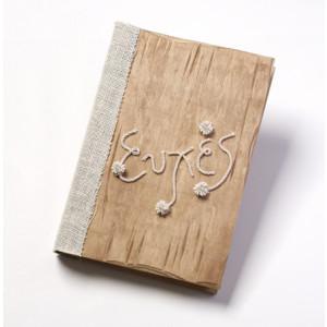 Ευχολόγιο ξύλινο στολισμένο με κορδόνι 12212000-3200